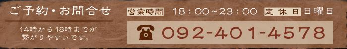 muku_PCtop_02_46