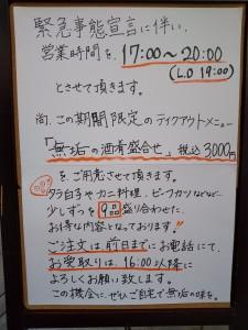 DSC_0296_copy_1500x2000